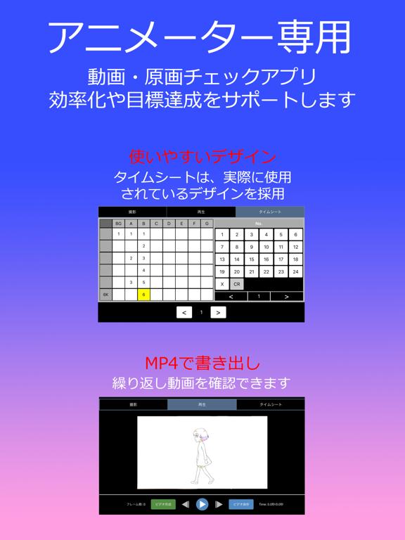 https://is3-ssl.mzstatic.com/image/thumb/Purple113/v4/db/a2/f4/dba2f4ce-81a6-9137-a621-6b0e28492f80/pr_source.png/576x768bb.png