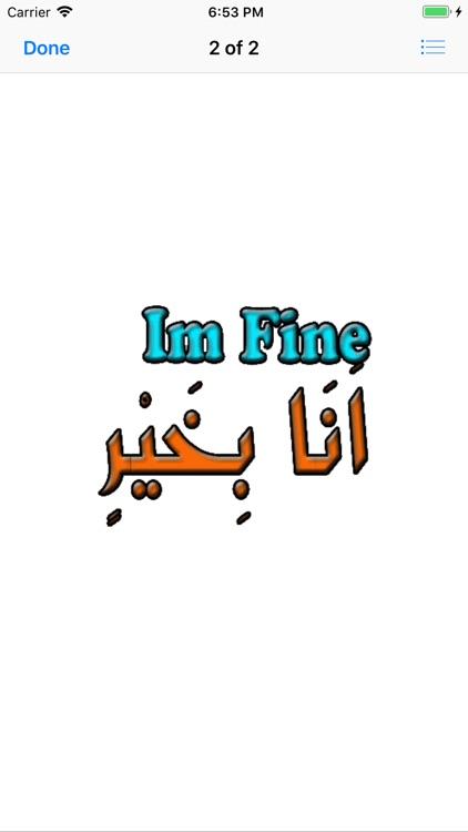 Learn Arabic Phrases Meanings screenshot-3