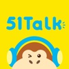 51Talk青少儿英语-儿童英语外教1对1