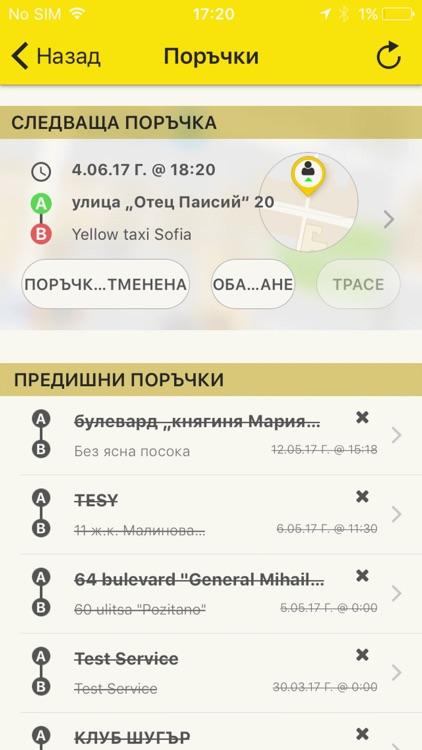 Yellow Taxi 91119 screenshot-4