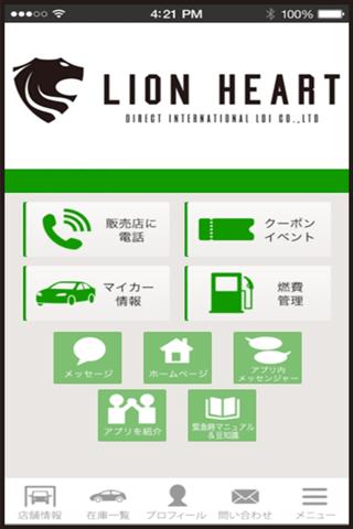 Lion Heart - náhled