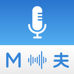 ‎Multi Translate Voice