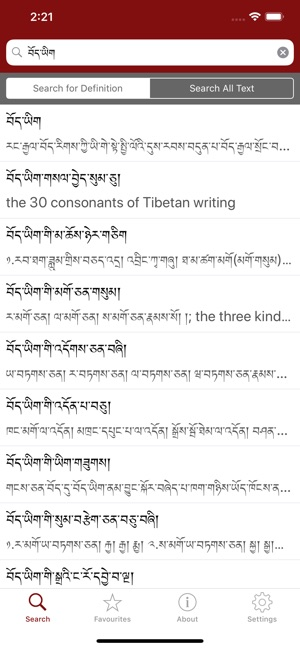 Tibetan Dictionary on the App Store