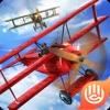 决战长空-飞机战地模拟游戏