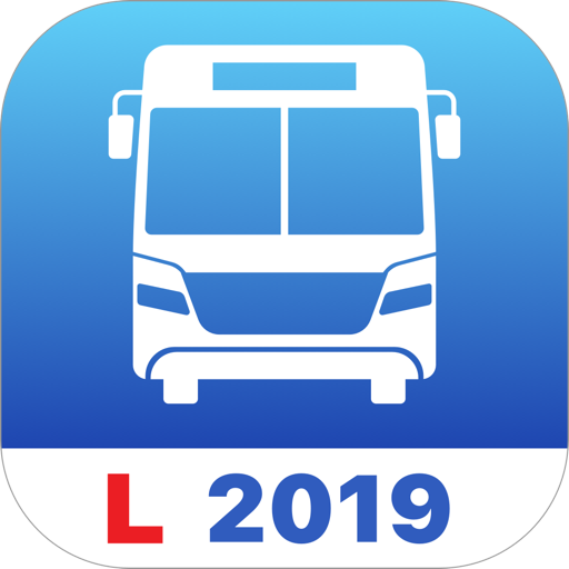 PCV Theory Test 2019 (UK) for Mac