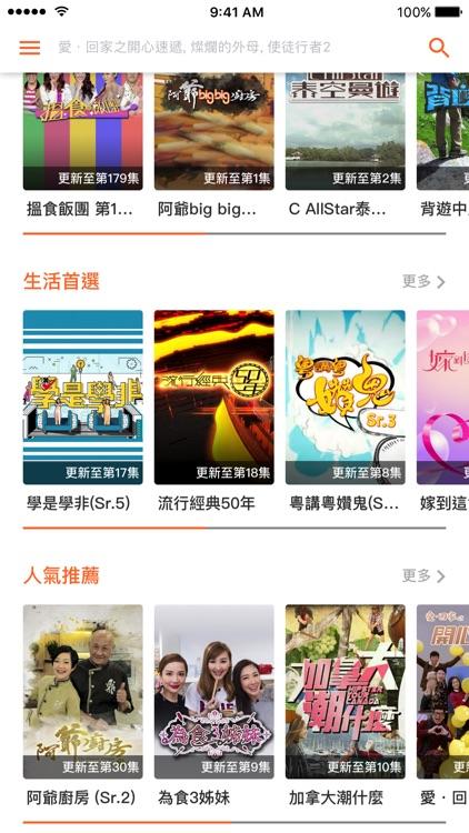 大大平台 screenshot-1