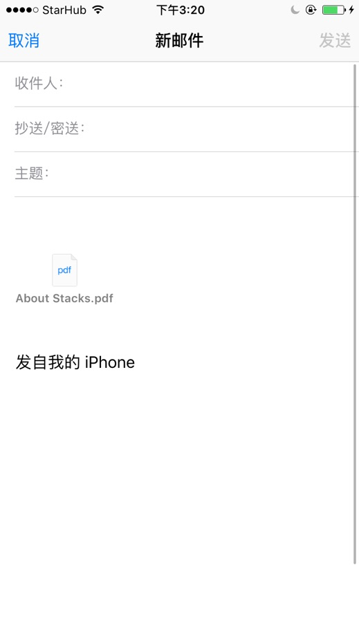 Zip Browser Pro】版本记录- iOS App版本更新记录|版本号|更新时间|最新