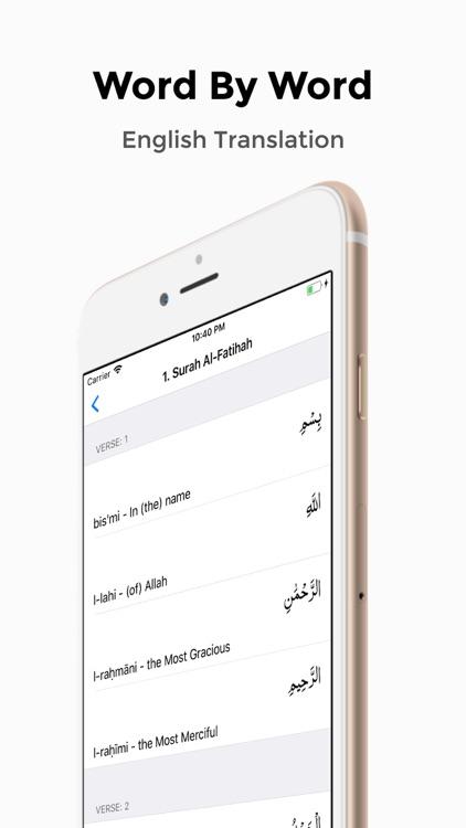 The Tamil Quran screenshot-5