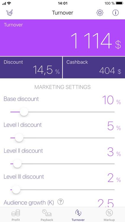 UDS Marketing Calculator