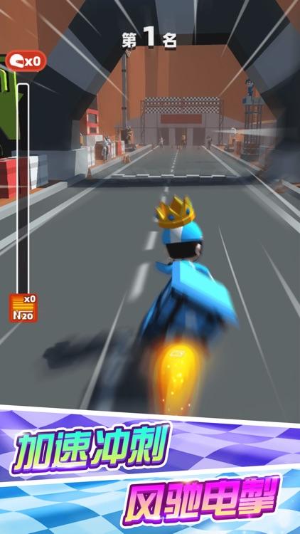 极限摩托io screenshot-3