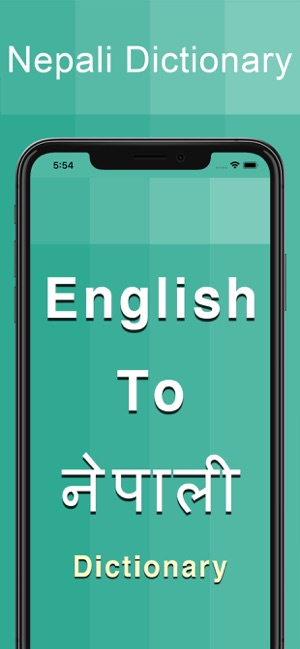 Nepali Dictionary Offline on the App Store