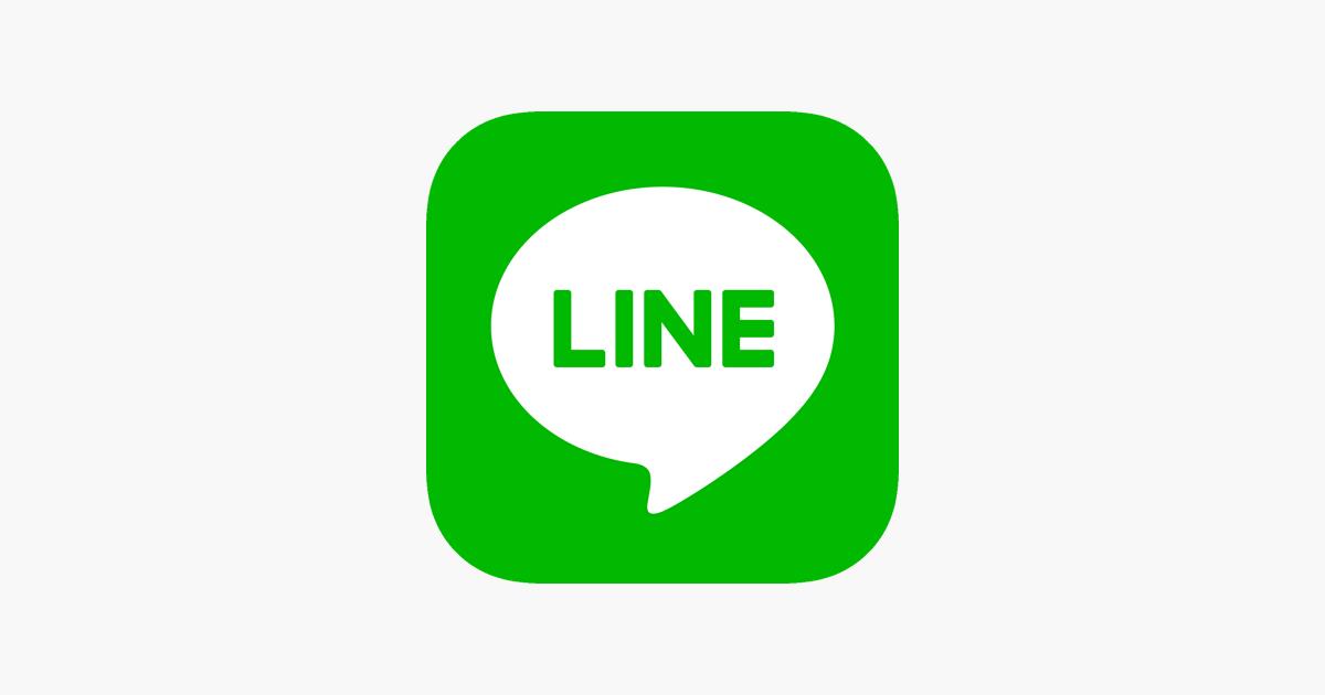 Tinder(ティンダー) プロフィール欄 LINE(ライン)