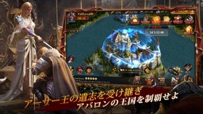 キング・オブ・アバロン: バトル戦争キングダムのRPG対戦のおすすめ画像2