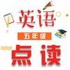 小学英语五年级上册-人教版PEP作业大师