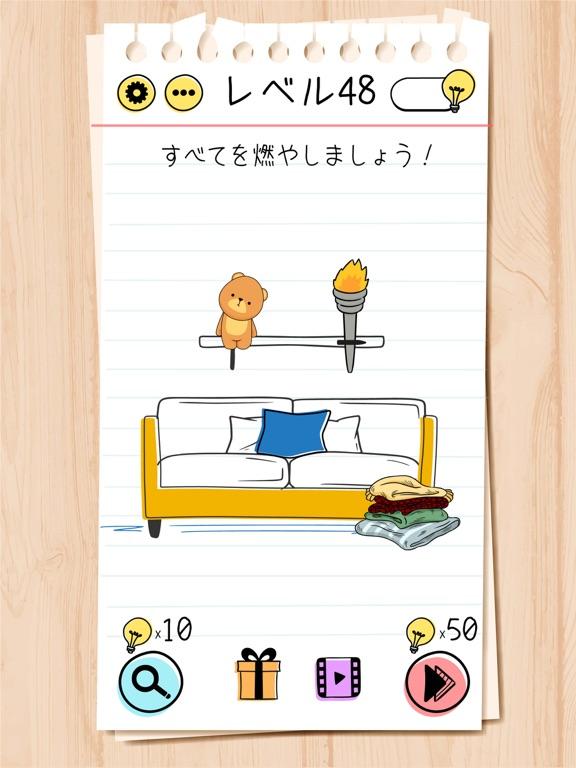 Brain Test:ひっかけパズルゲームのおすすめ画像3