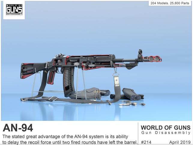 World of Guns: Gun Disassembly on the App Store