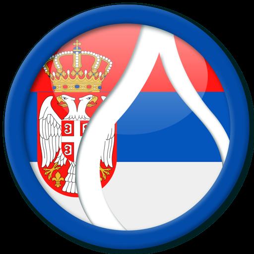 Учи сербский - EuroTalk