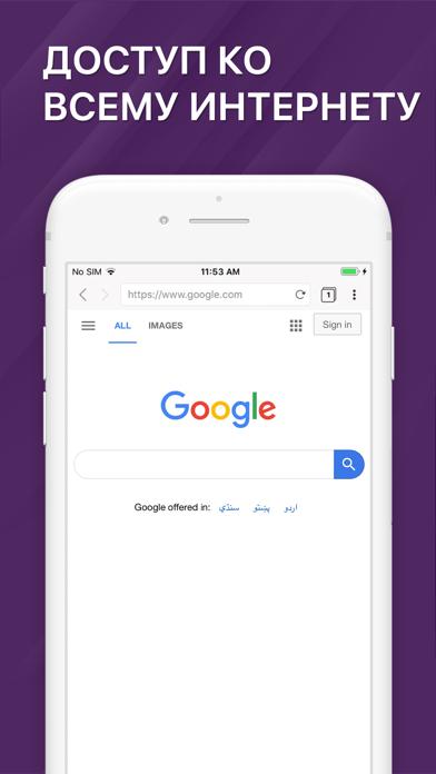 Тор браузер обновление gidra tor browser андроид вход на гидру
