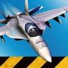 Carrier Landings - iPhoneアプリ