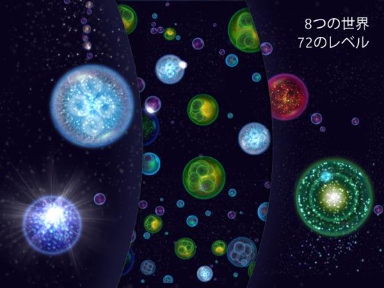 https://is3-ssl.mzstatic.com/image/thumb/Purple113/v4/df/e9/c7/dfe9c73d-bbd9-db3f-8bde-bffd889e9417/pr_source.jpg/552x414bb.jpg
