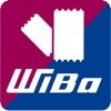 WIBA Events
