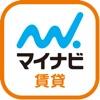 マイナビ賃貸-マンション・アパートの不動産情報検索アプリ