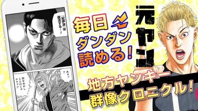 ジャンプBOOK(マンガ)ストア!漫画全巻アプリ - 窓用