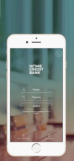 банкоматы хоум кредит владикавказ кредиты сбербанка 2020 год