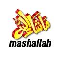 Islamic Emoji Stickers