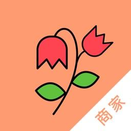 鲜花进货(商家)