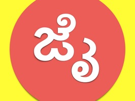 Kannada Stickers for chat