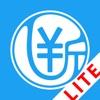 ケチ恥-LITE - iPhoneアプリ