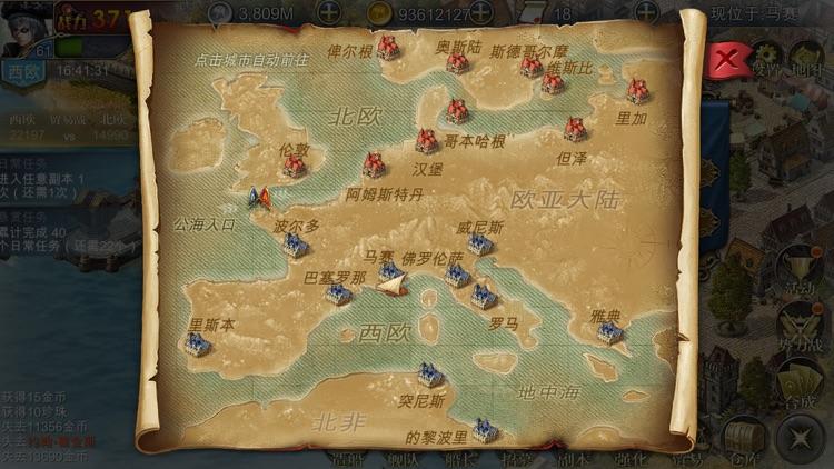 碧蓝航道-真实的航海策略类手游