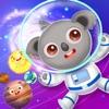 宇宙太陽系パズル教育ゲーム
