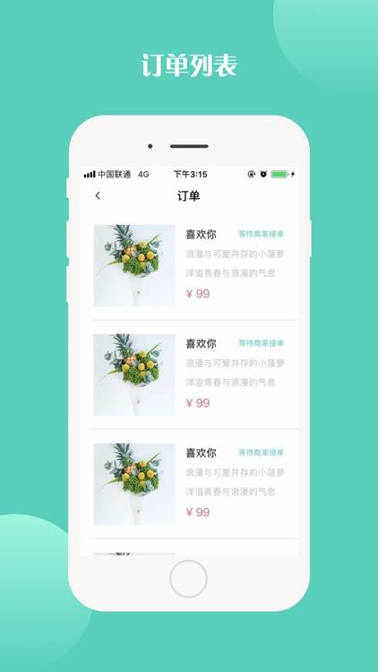 フ特ラ码ワーする screenshot-4