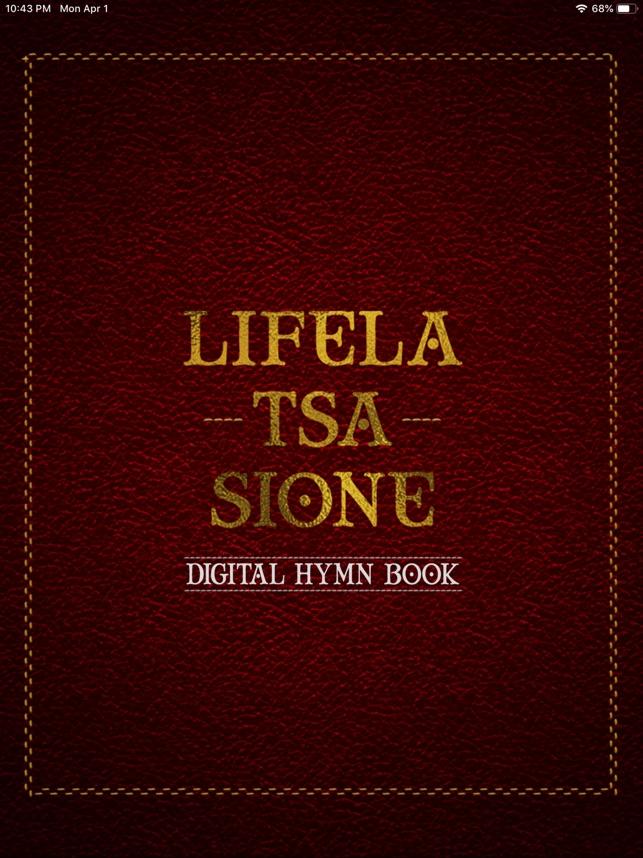 Lifela Tsa Sione