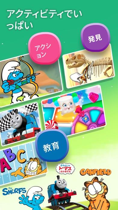 Budge World - 楽しいキッズゲームのおすすめ画像4