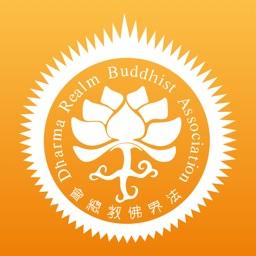 Buddhism by Master Hsuan Hua