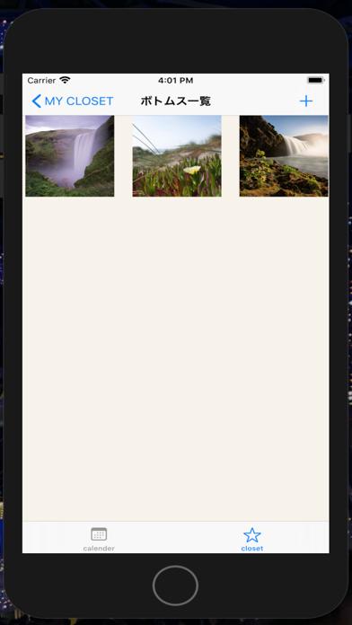 StyleStore screenshot 4
