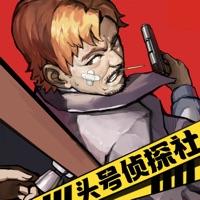 Codes for Top Detective:Criminal Games Hack