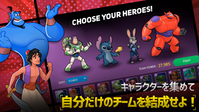 Disney Heroes: Battle Mode ScreenShot2