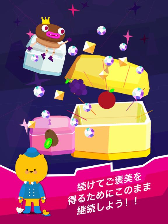 ウォーカモン − 歩く ゲーム + 万歩計 アプリのおすすめ画像2