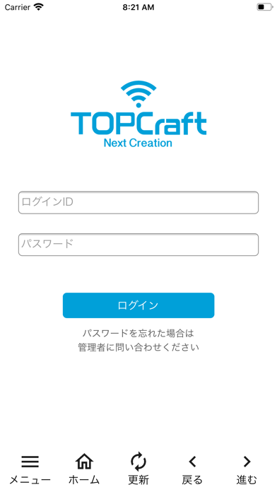 J-repoアプリのスクリーンショット1