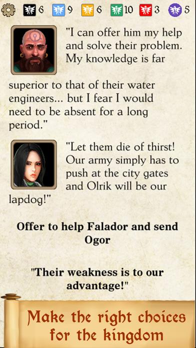Silmaris screenshot 12