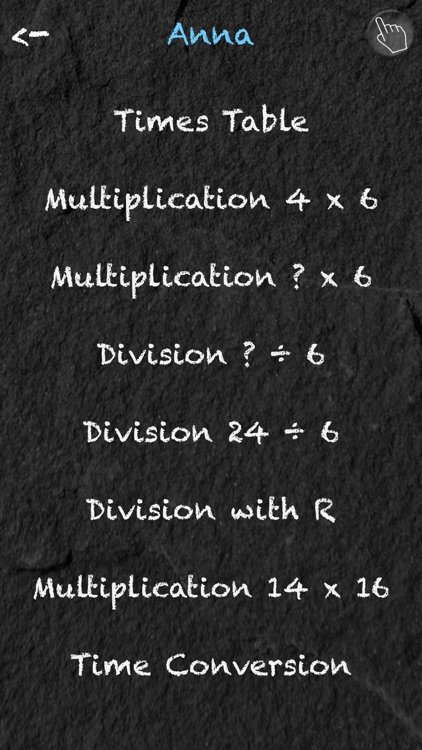 Multiply Me 1x1