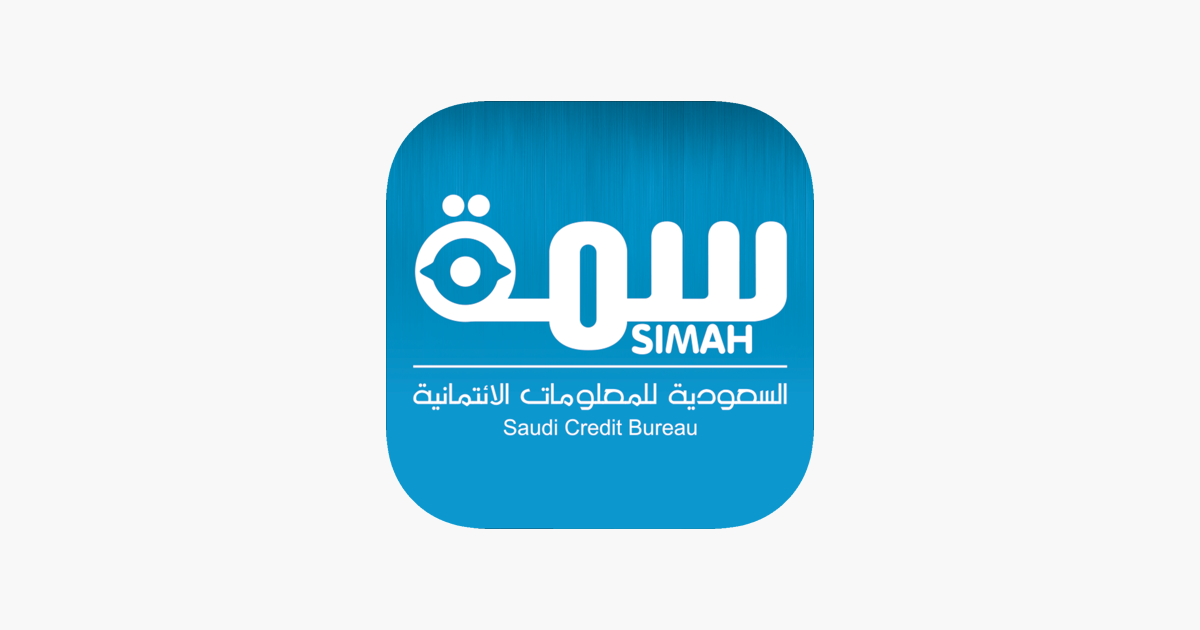 Simah on the App Store