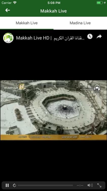Muslim 360 screenshot-7