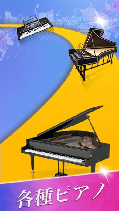 ミュージックピアノタイル:ポップソングのおすすめ画像7