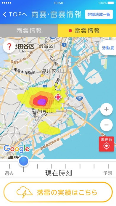TEPCO速報 - 窓用