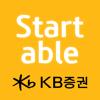 KB증권 Start able(스마트계좌개설)
